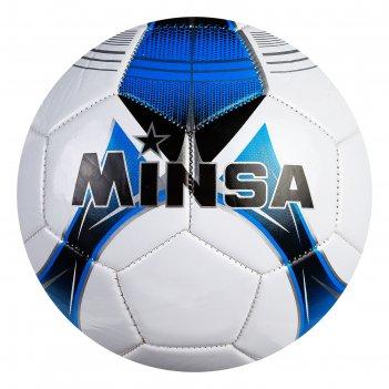 Мяч футбольный minsa, размер 5, 32 панели, tpu, 3 под слоя, машин сшивка 3