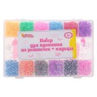 Набор плетение из резиночек 6 однотонных и 6 двухцветн вида по300 шт,пяльц