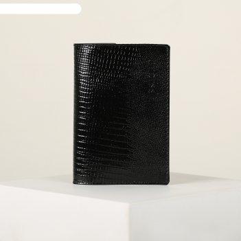 Обложка для паспорта, игуана, цвет чёрный