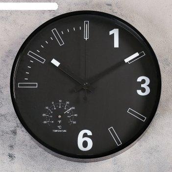 Часы настенные, серия: классика, гриик, с термометром, d=30 см