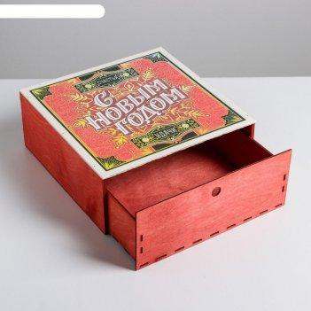 Ящик деревянный «с новым годом», 25 x 25 x 10 см