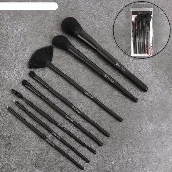 Набор кистей для макияжа, 8 предметов, цвет чёрный