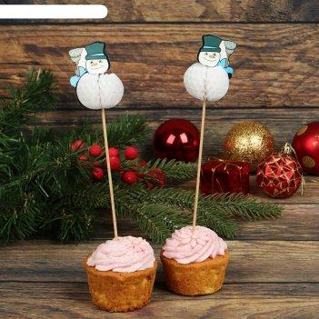 Пика для канапе снеговичок (набор 12 шт)