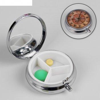 Таблетница часы, зеркальная поверхность, 3 секции, цвет серебристый/бежевы