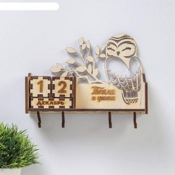Ключница открытая с календарем сова
