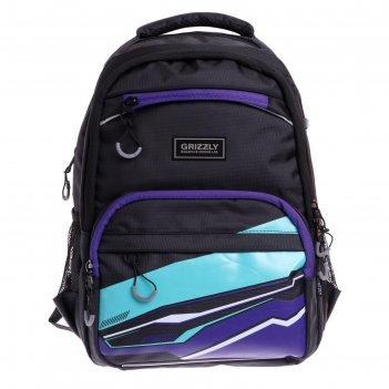 Рюкзак школьный эргоном.спинка grizzly rb-052-4 41*27*20 чёрный/фиолетовый