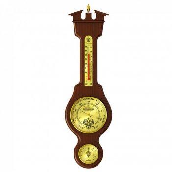 Метеостанция герб 02