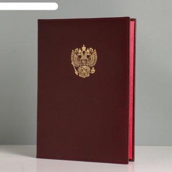 Папка с российским орлом бумвинил, натуральная кожа, бордовый а4
