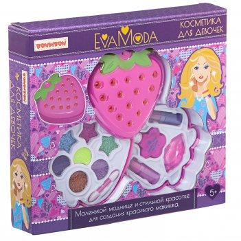 Eva moda. косметичка-ягодка - набор детской декоративной косме