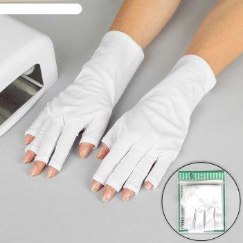 Защитные перчатки для led/uv лампы, пара, цвет белый