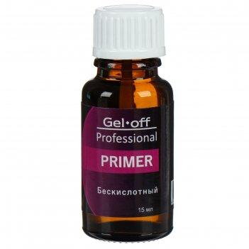 Праймер бескислотный gel*off professional, 15 мл