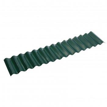 Ограждение клумб 110 х 24 см, зеленый мох, волна greengo