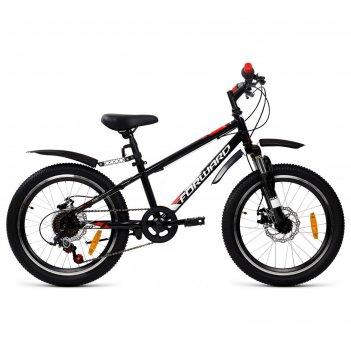 Велосипед 20 forward unit 3.0 disc, 2020, цвет чёрный/белый, размер 10,5