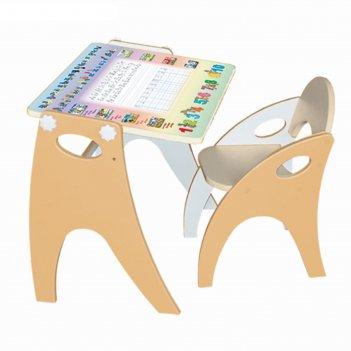 Набор детской мебели «буквы-цифры»: парта-мольберт, стульчик, цвет персик