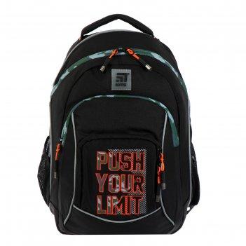 Рюкзак школьный kite 814m, 44 х 31 х 15, для мальчика, education, чёрный
