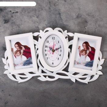 Часы настенные, серия: фото, веточка, 2 фоторамки, белые, 24х48 см, микс