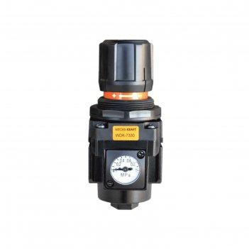 Регулятор давления wiederkraft wdk-7330, встроенный манометр, 3/8, давлени