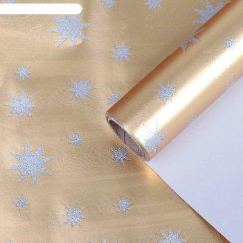 Бумага упаковочная, фольгированная серебряные звезды, с блёстками, золотая