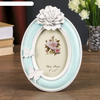 Фоторамка полистоун 10х15 см белый цветок и бабочки на голубом 25х17,5 см