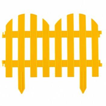 Забор декоративный романтика 28 x 300 см, желтый россия palisad
