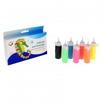 Краски витражные для аппликаций флуоресцентные, 7 цветов по 20 мл