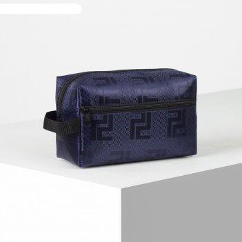 Косметичка дорожная, отдел на молнии, с подкладом, наружный карман, цвет с