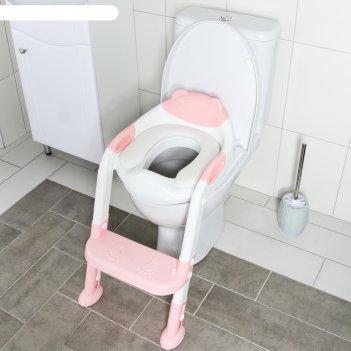 Сиденье на унитаз ножки, цвет розовый