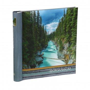 Фотоальбом магнитный 20 листов image art серия 34 23х28 см