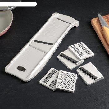 Овощерезка, 6 ножей, цвет белый