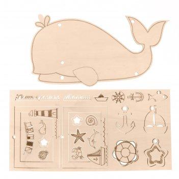 Метрика малыша морские приключения (деревянная заготовка)