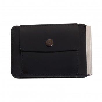 Зажим для денег+карман для мелочи, натуральная кожа, гладкий черный
