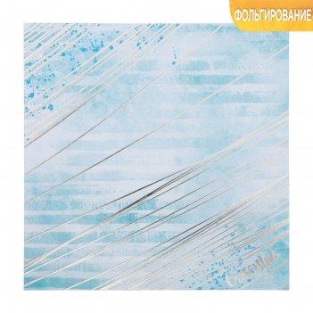 Бумага для скрапбукинга с фольгированием «будь счастлив», 20 x 20 см, 250