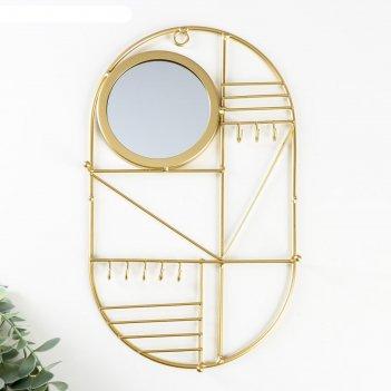 Крючки декоративные с зеркалом геометрия золото 30х18х3 см