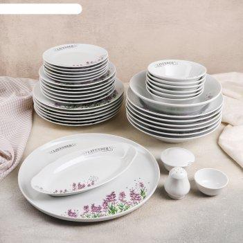 Сервиз столовый идиллия лаванда, 36 предметов, 4 вида тарелок