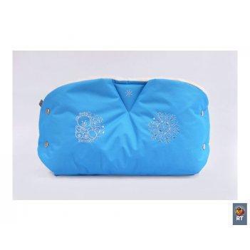 032247 муфта de luxe из овечьей шерсти+ прихватка,oxford 600d серо-голубой