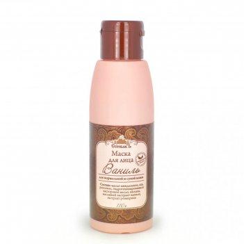 Маска питательная глиняная спивакъ ваниль, 100 г
