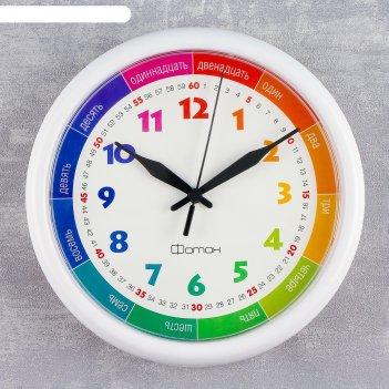Часы настенные круглые радужные детские, белые