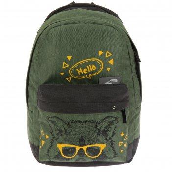 Рюкзак молодежный luris «эра» 38 x 28 x 19 см, эргономичная спинка «енот»,