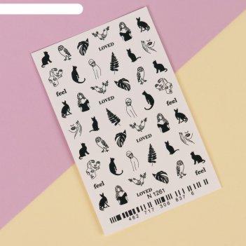 Слайдер-дизайн для ногтей «feel»
