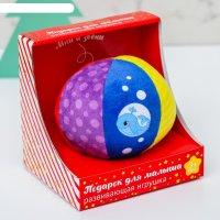Мягкий развивающий мячик в подарочной коробке морской мир