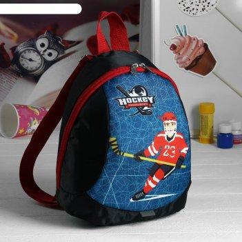Рюкзак детский,цвет чёрный/синий