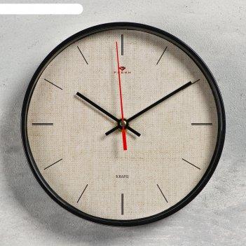 Часы настенные, серия: классика d=19.5 см, чёрные, плавный ход