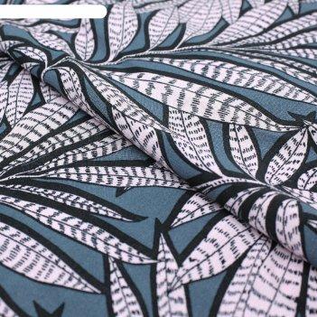 Ткань плательная, штапель, ширина 140 см, rh 23/002