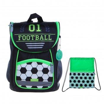 Ранец стандарт сalligrata, 36 х 26 х 16, с мешком, «футбол», чёрный/зелёны