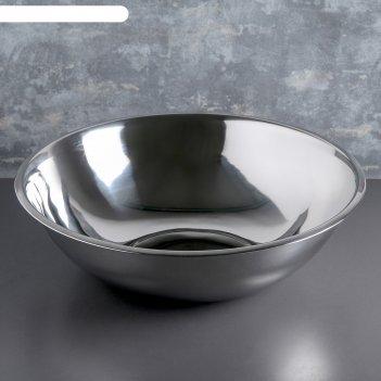 Таз 15 л, d=48 см, нержавеющая сталь