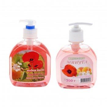 Жидкое мыло с дозатором яркий мак и персик, 300 г
