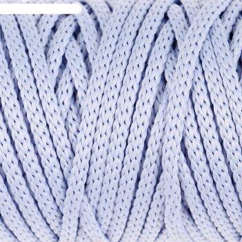 Шнур для рукоделия полиэфирный софтино 4 мм, 50м/160гр (голубой)