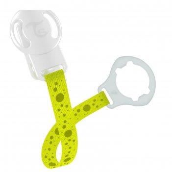 Клипса-держатель для пустышки на ленте, цвет жёлтый