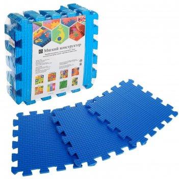 Детский коврик-пазл 33*33см.*9 мм  шор 45 (синий )