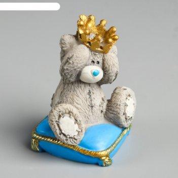 Сувенир полистоун медвежонок me to you на подушке - маленький принц 4,5 см